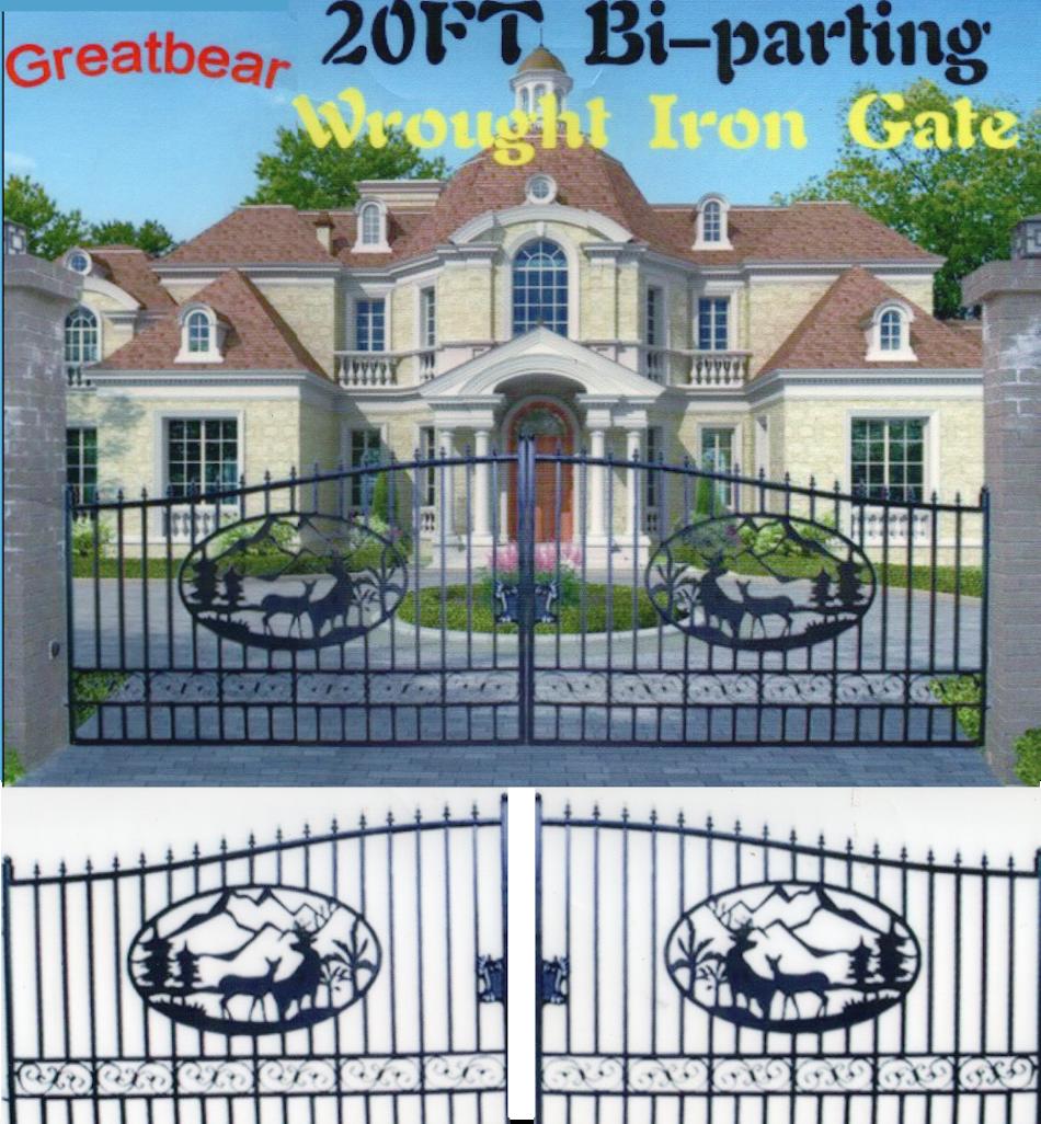 ENTRANCE GATES (NEW) Image